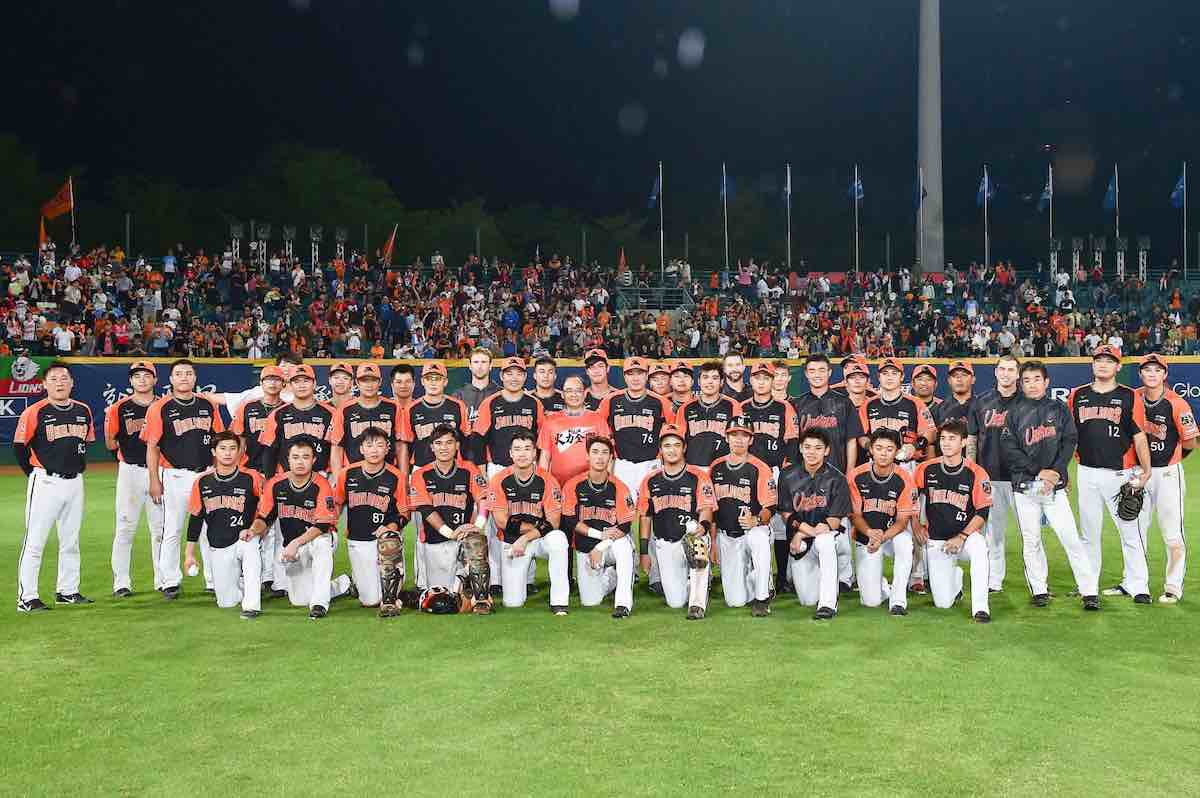Eleven Sports Taiwan Secures Rights To Unilions Cpbl Fixtures Sports On Telly